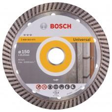 Bosch Best  Turbo disc diamantat 150x22.23x2.4x12 mm universal