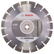 Bosch Best disc diamantat 230x22.23x2.4x15 mm pentru beton
